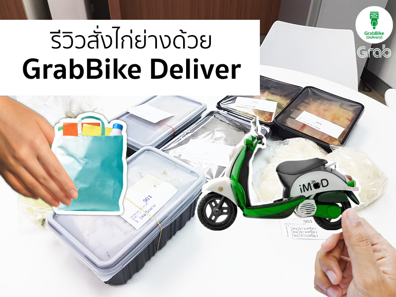 GrabBike-Delivery-hero