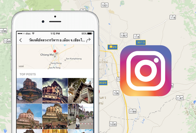 IG-nearby