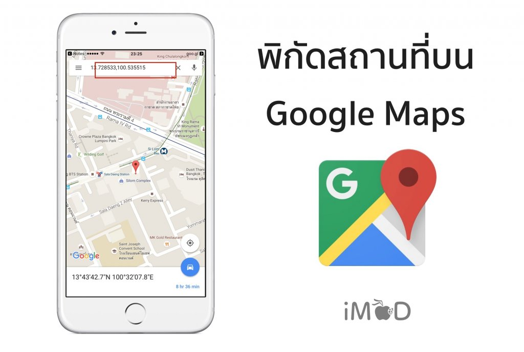google-maps-coordinate
