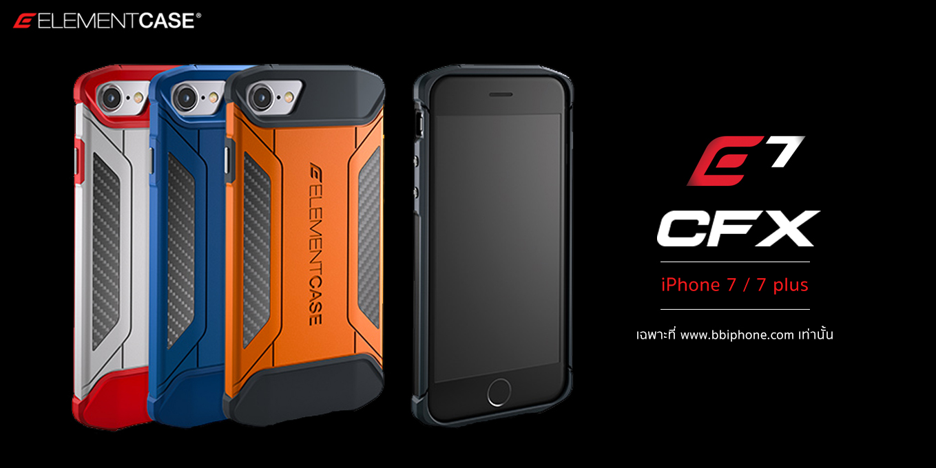 elementcase-iphone-7-cfx