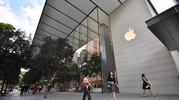 apple-orchard-road-sg-1