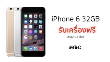 iphone 6 32gb free truemove h