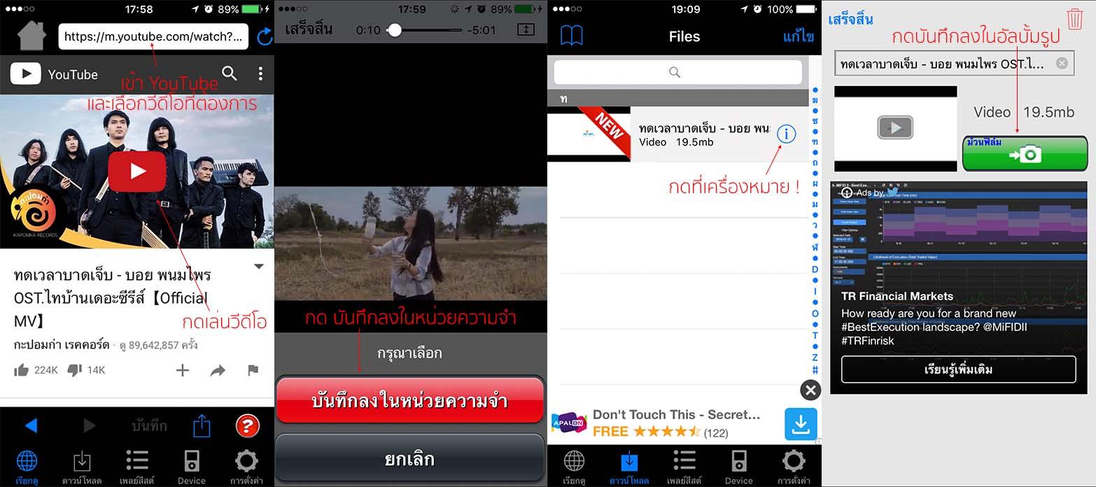 App Videolinklite Content1