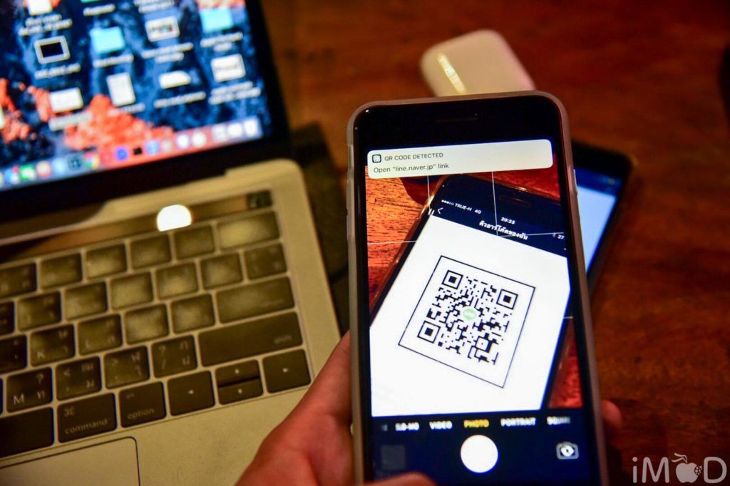 ios-11-qr-code-reader-support-