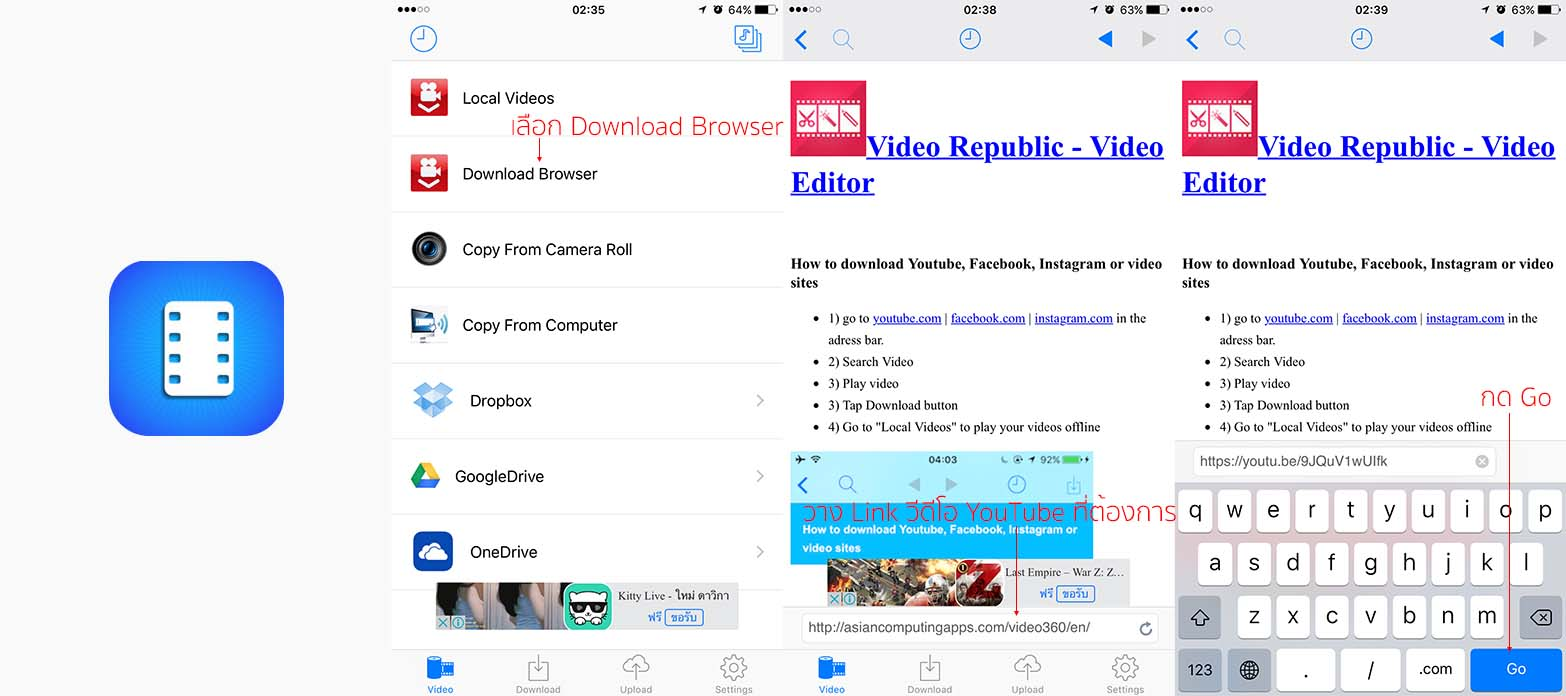 App Videosaverpro Content1
