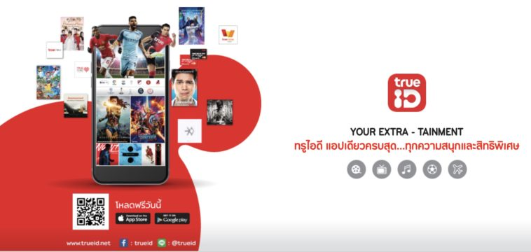True Id 4g+ Fun Unlimited Cover