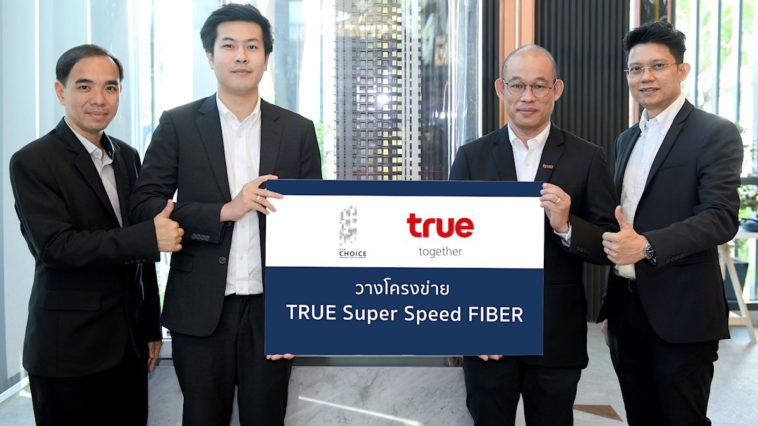 True Super Speed Fiber 1gbps