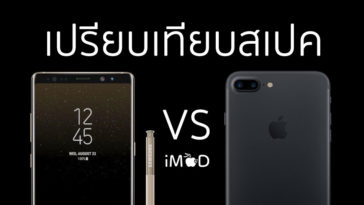 Galaxy Note8 Vs Iphone 7plus Spec Compare Cover