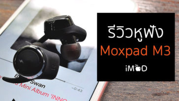 Moxpad M3 Review Cover
