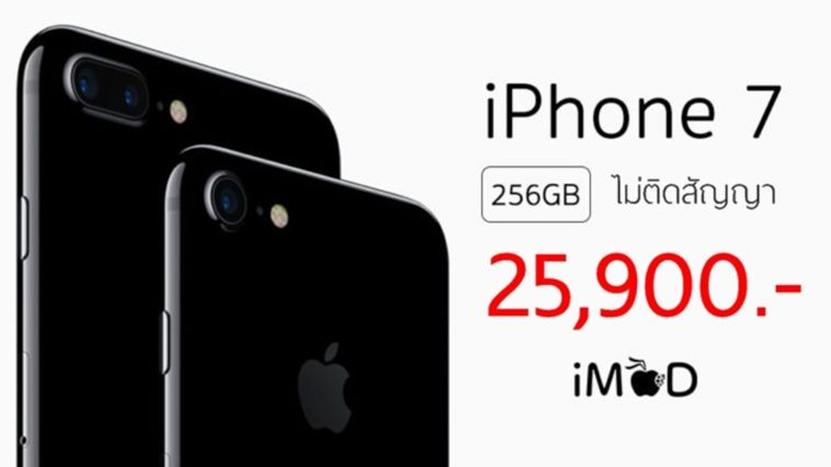 Powerbuy Iphone7 256gb Cover 2 758x396