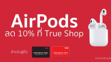 Airpods Discount 10 Percent At True Shop