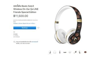 Dbeats Solo3 Wireless On Ear Line Friends Special Edition