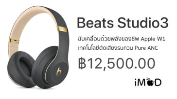 Beatsstudio3 Cover