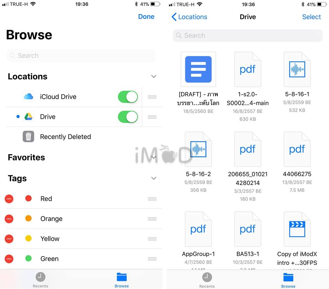 Google Drive Files Ios11 2