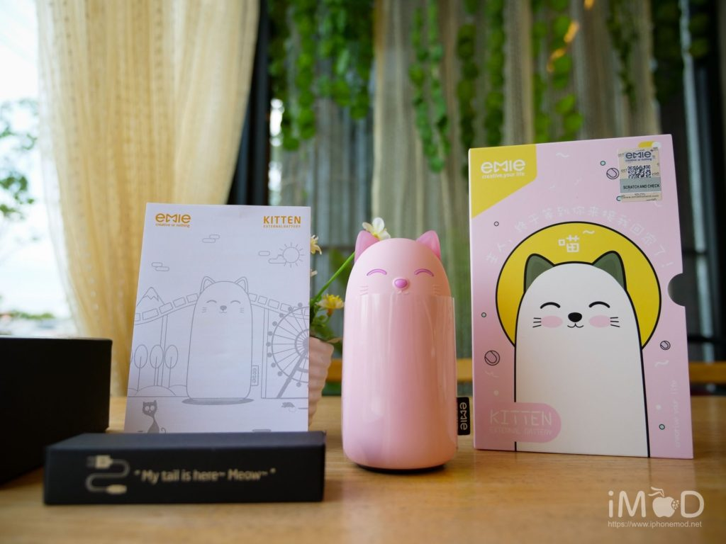 Emie Powerbank Kitten 10000mah 20