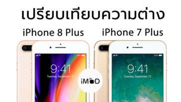 Iphone 8plus Iphone 7plus Comparison