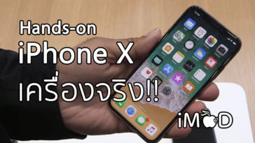 Iphone X Hands On Video Cover