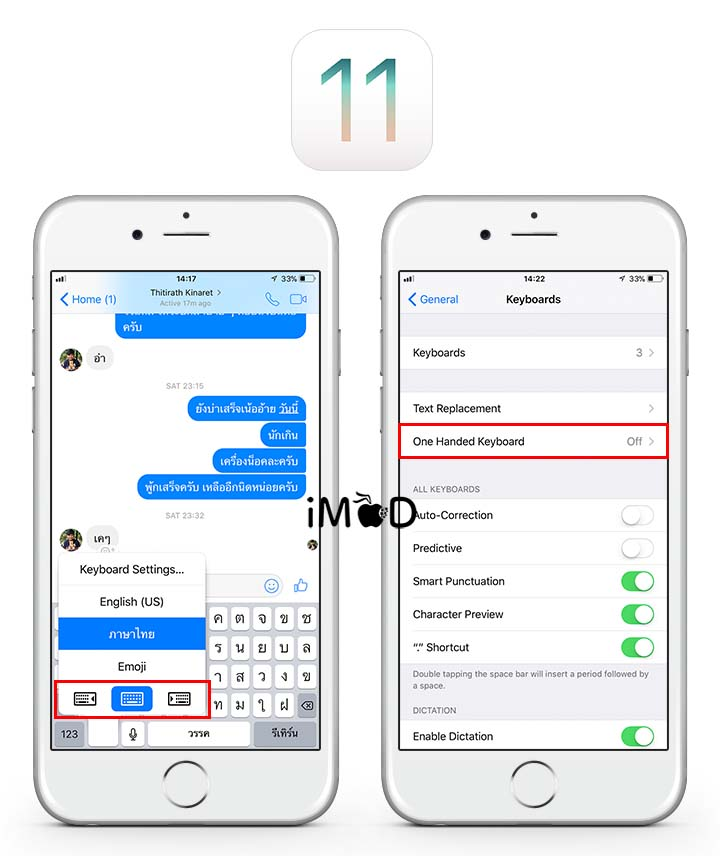 Ios11 Released Onehandedkeyboard01 720x856