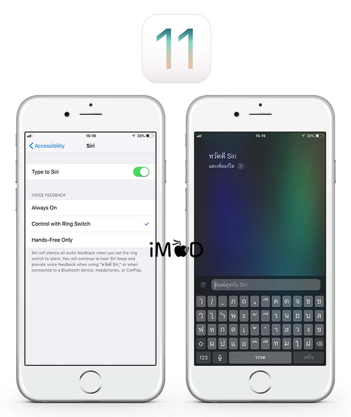 Ios11 Released Siri04 720x856