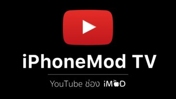 Iphonemod Tv On Youtube 2