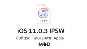 Ios 11.0.3 Ipsw Download Link