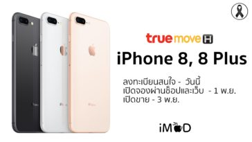 Truemove H Iphone 8 Hero
