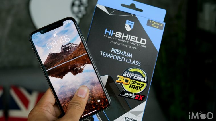 Hi Shield 3d Super Strong Max Iphone X 5779