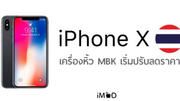 Iphone X Mbk Sale Cover