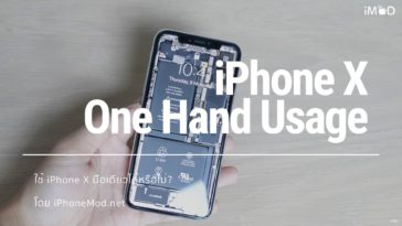 Iphone X One Hand Usage