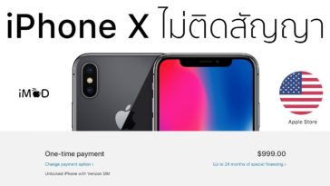 Iphone X Unlocked No Contact Us