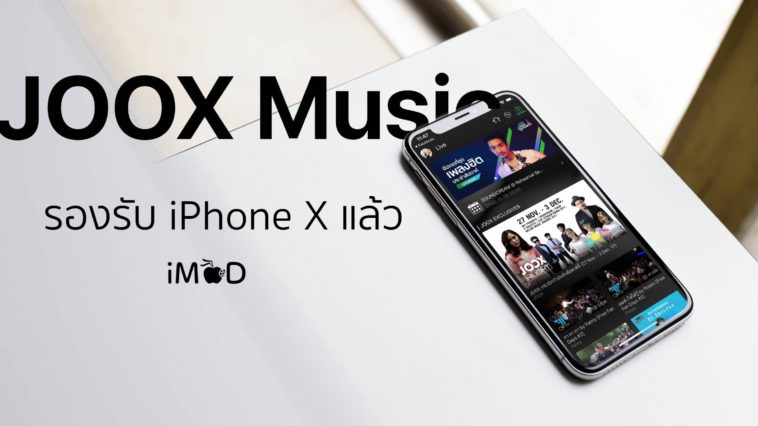 Joox Iphone X Support Cover