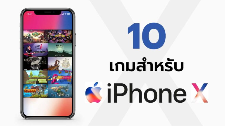 Best Games For Iphone X Cover