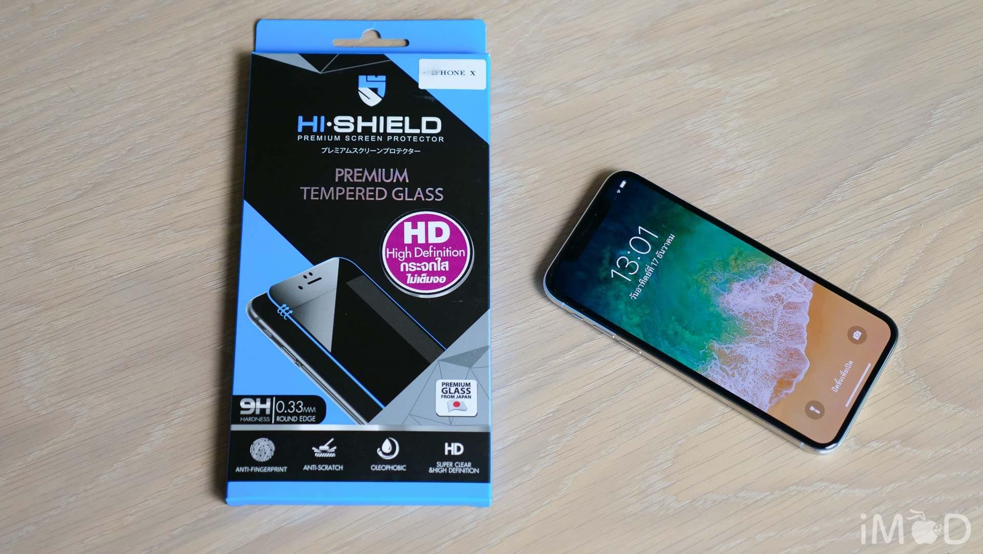 Hi Shield Iphone X Hd 7883