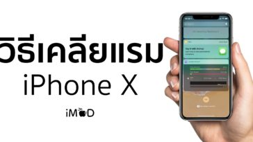 How To Clear Ram Iphone X Cover