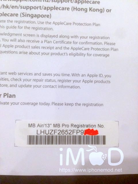 Applecare Mbp13