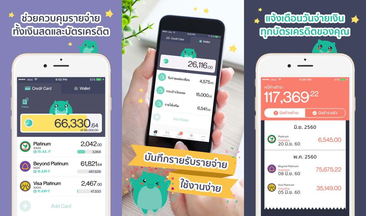 App Piggipo Content1