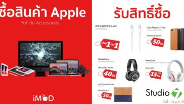 Buy Apple Product Special Offer Cover3