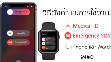How To Set Up Medical Id Sos Iphone Apple Watch