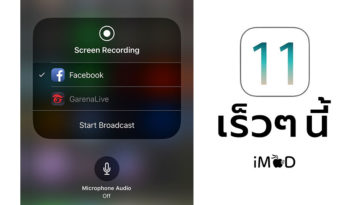 Ios 11 3 Beta Facebook Start Broadcast