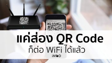 Qr Code For Wifi Connect