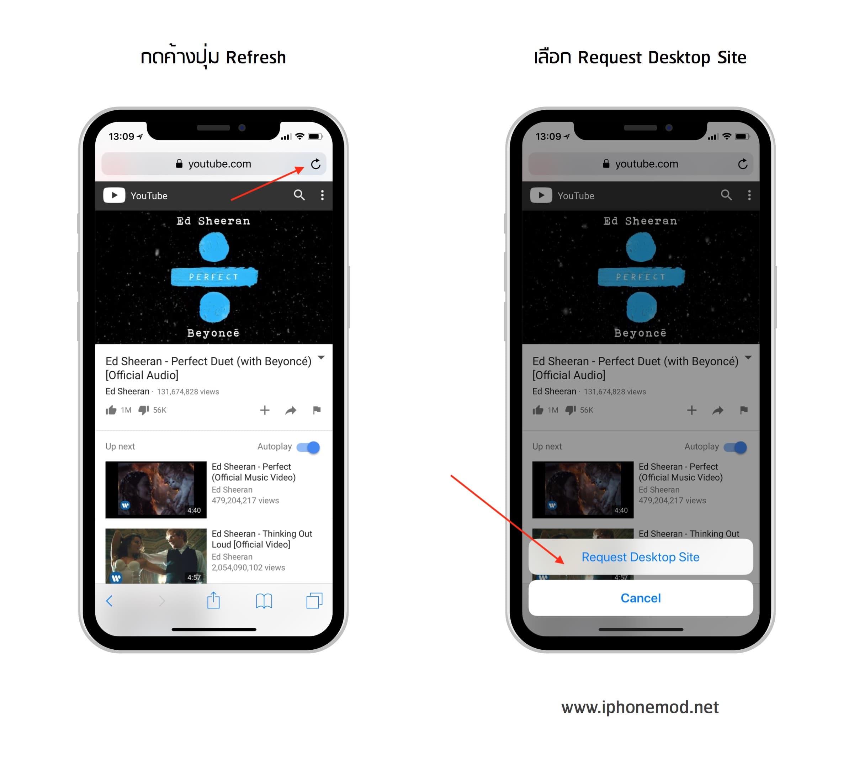 Youtube Backgroud Play Ios 11 Safari 01