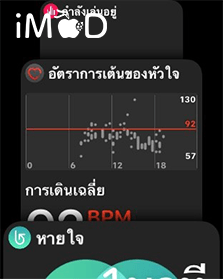 Apple Watch Check Heart Rate 3