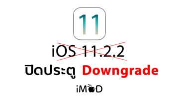 Apple Stop Signing Downgrade Ios 11 2 2