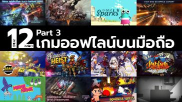 12 Offline Mobile Games Part 3 Cover