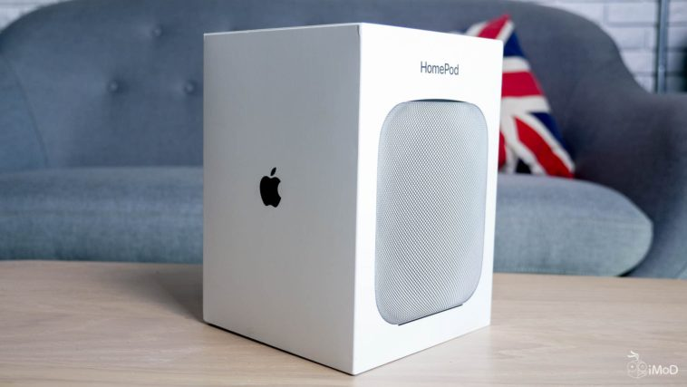 Homepod Review 1135