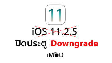 Apple Stop Signing Downgrade Ios 11 2 5