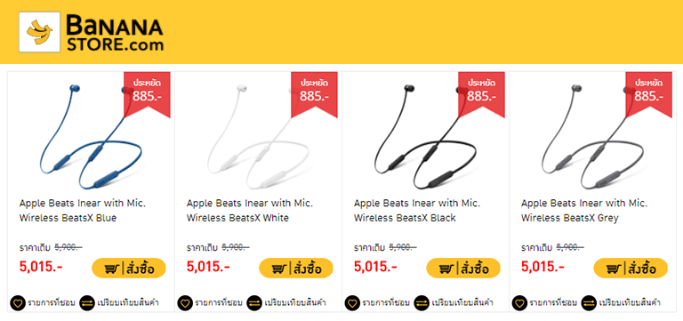 Beatsx Sale 15 Percentage Off Banana