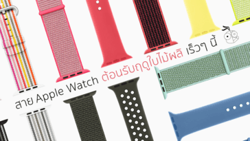 New Apple Watch Bands Spring