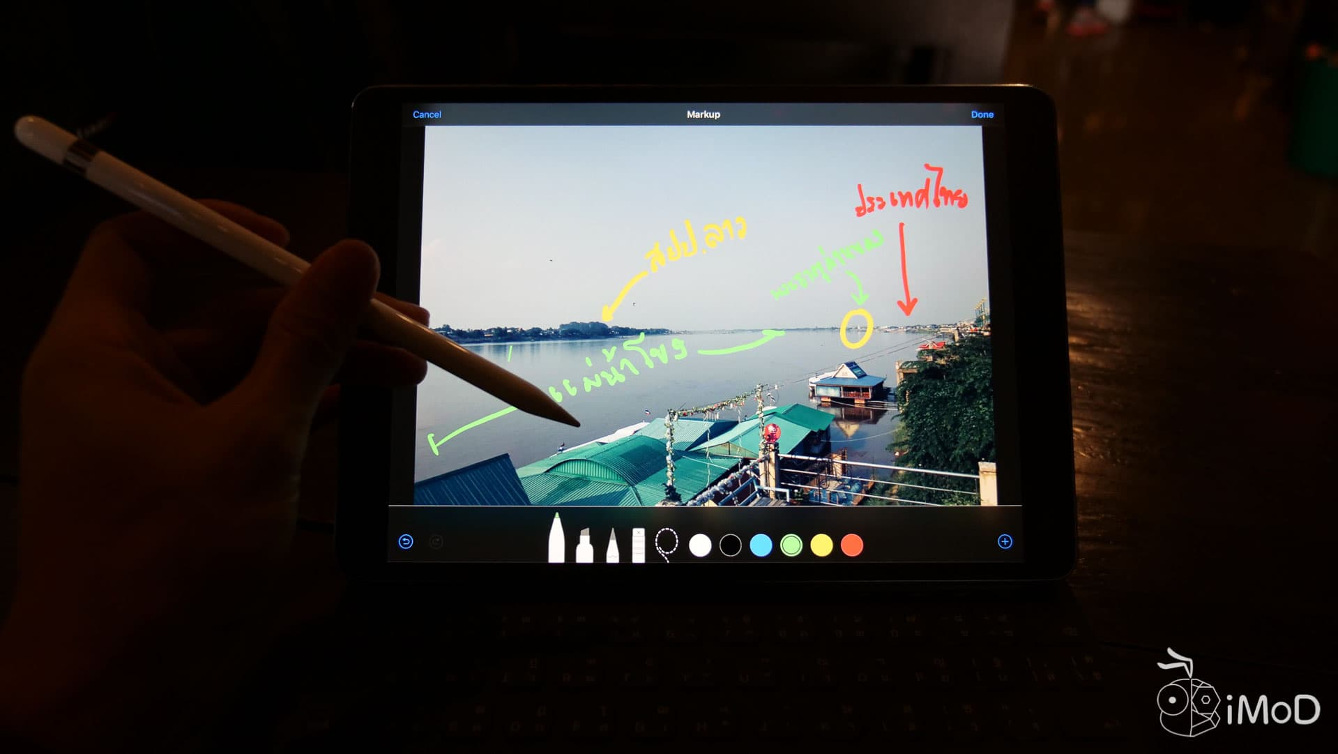 Focus Ipad Pro 10.5 Smart Note 2597