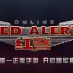 Red Alert Online Cover